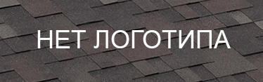 Подкладочный ковер - НВН