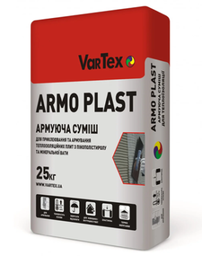 VarTex ArmoPlast