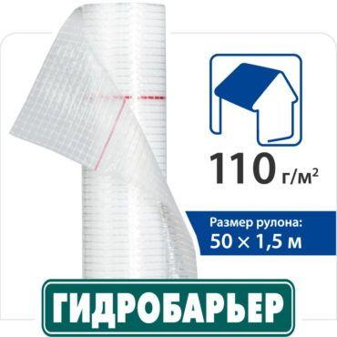Гидробарьер D110
