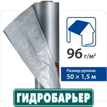 Гидробарьер D96 Silver
