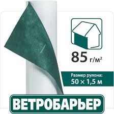 Супердиффузионная ветрогидрозащитная мембрана JUTA - Ветробарьер