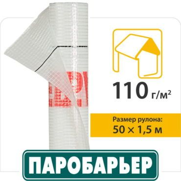 Паробарьер Н110