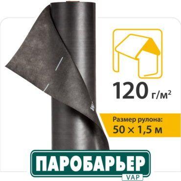 Паробарьер VAP 120