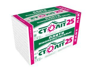 Столлит - Лайт М25